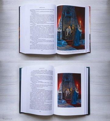 Иллюстрации на глянцевых вставках в новой (вверху) и старой (внизу) версии