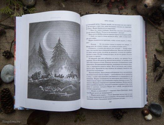 Пример внутренней иллюстрации