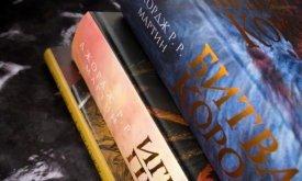 Книги, вышедшие при нашем участии