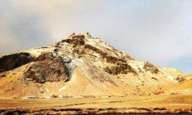 В Исландии (фото размещены 3 февраля, но сняты до того)