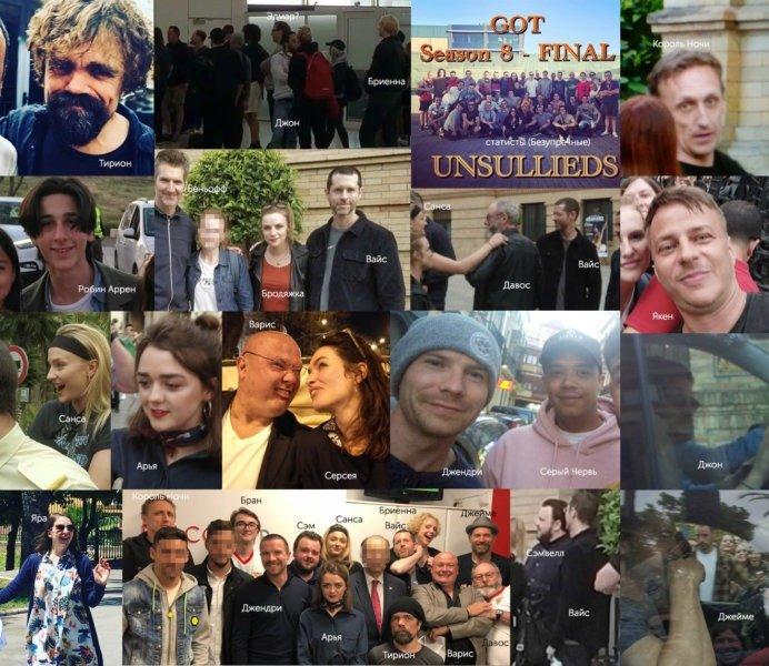 Фотографии актеров, участвовавших в съемках в Италике