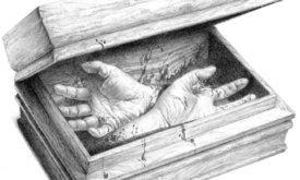 Руки эйегонова посла, отрубленные по приказу Аргилака Надменного