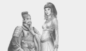 Мужчина И-Ти и дева из Ленга