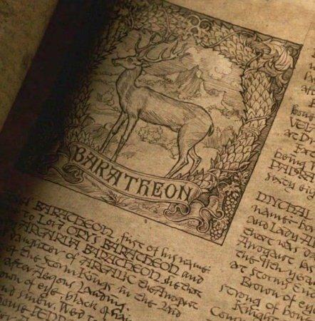 Стоящий олень в книге