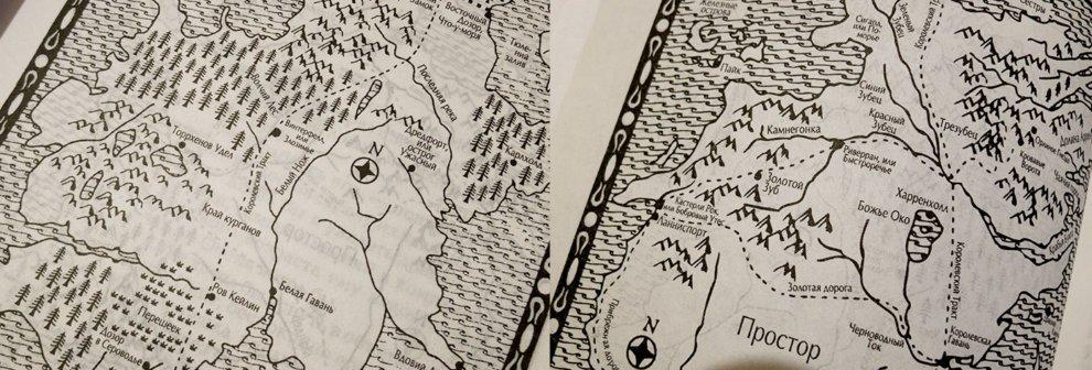 Карты Вестероса с альтернативными названиями замков