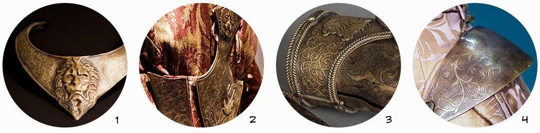 1 — колье Серсеи с орнаментом и львиной головой; 2 — корсет Серсеи с орнаментом, львиной головой и оленьими рогами; 3 — золотая рука Джейме с орнаментом и львом; 4 — турнюроподобный элемент свадебного платья Сансы с орнаментом.