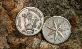 Монета Арренов с Артисом Арреном