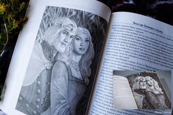 Одна из внутренних страниц (на вставке — она же в британском издании)