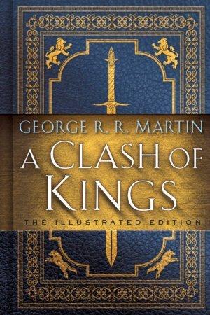Юбилейное издание «Битвы королей» с иллюстрациями Лорен Кэннон