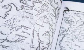 Карты в книге