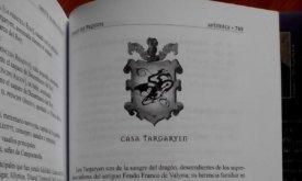 Гербы в приложениях повторяют гербы на обложках