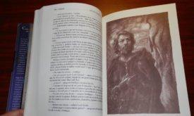 Внутренние иллюстрации в книге