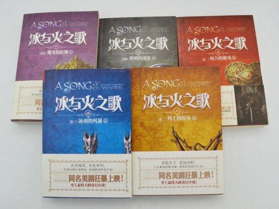 Второе иллюстрированное издание в Китае (выходило в 2012–2013 гг.)