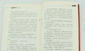 Фотографии книги: лютоволк