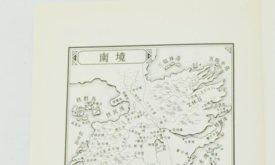 Фотографии книги: карты
