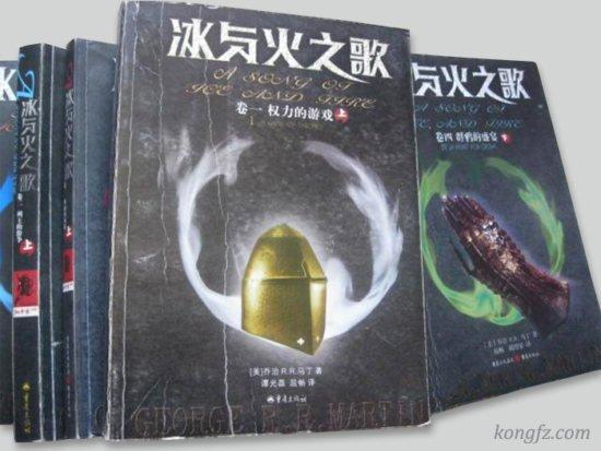 Первое иллюстрированное издание в Китае (выходило в 2005–2008 гг.)