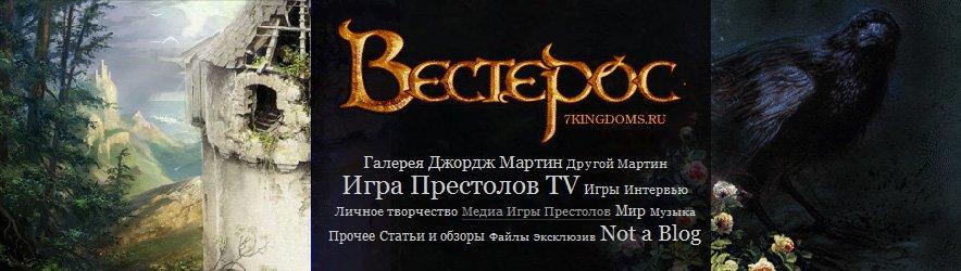 Шапка сайта в 2009 году: картинка слева содержала анимацию и менялась в зависимости от времени суток