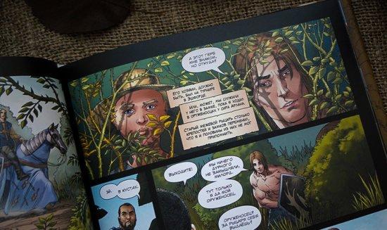 Одна из страниц комикса «Таинственный рыцарь»