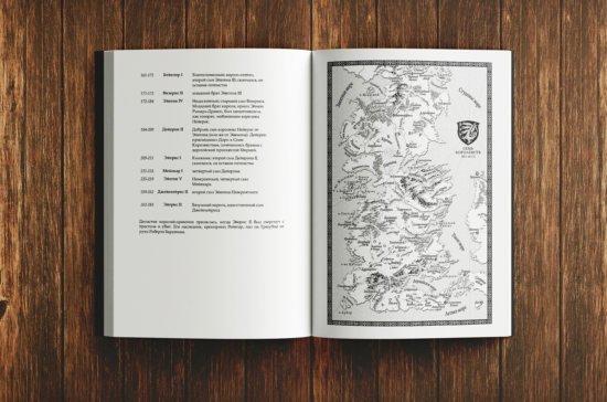 Карта Вестероса во времена Дунка и Эгга (может войти в «Рыцаря Семи Королевств»)