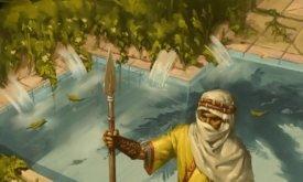 Стражник в Водных Садах